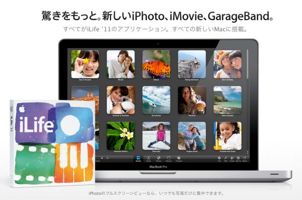 スクリーンショット(2010-10-21 12.50.42)