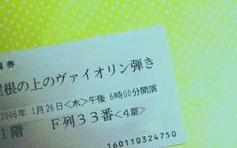 IMG_7455.jpg