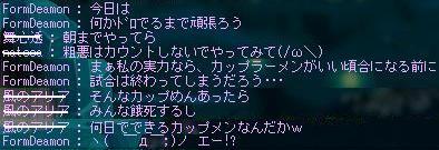 o┤*´Д`*├o アァー