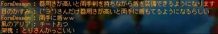 次ぱっち?