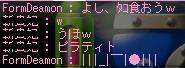 Maple0178.jpg