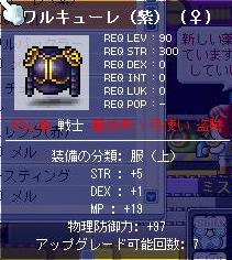 Maple1149.jpg