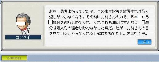 ε=\_○ノ