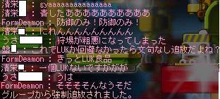 (-人-;)
