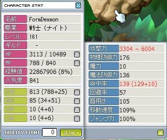 6000kあっぷ!