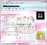 jiraidesuka_20080316233847.png
