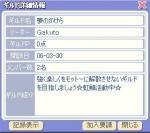 screenshot0569.jpg