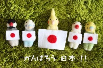23-3-27がんばろう日本4★