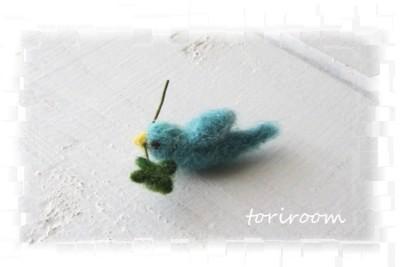 23-4-11青い小鳥
