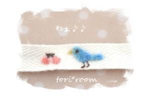 23-5-16小鳥3☆★