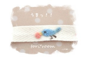 23-5-16小鳥4☆★