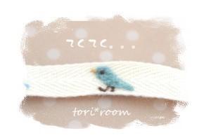 23-5-16小鳥1☆★