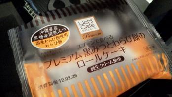 2012_02_25_08_20_25.jpg