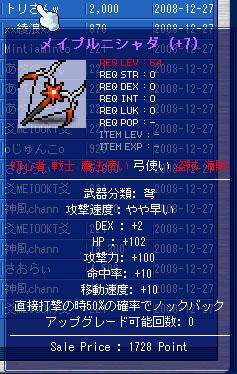 12.20 ニシャダ100