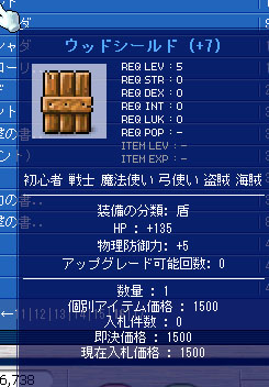 12.24 HP135盾