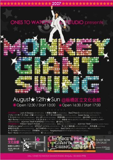 monkeya.jpg