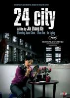 24cityjiazhangke.jpg
