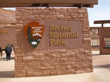 park_entrance.jpg