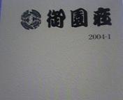20091028073918