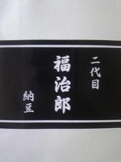20091219140346