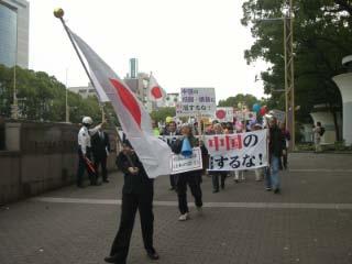 Nagoya_Demo2.jpg