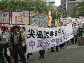 Nagoya_Demo3.jpg