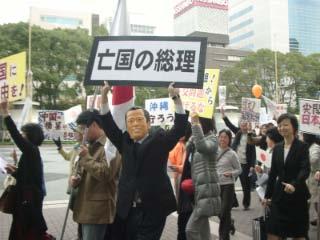 Nagoya_Demo4.jpg