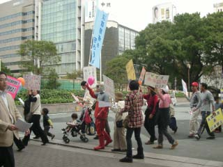 Nagoya_Demo5.jpg