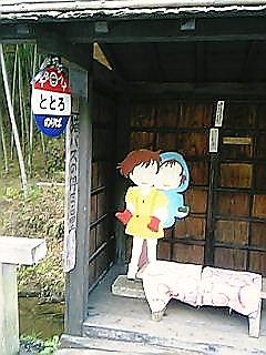 20061211230231.jpg