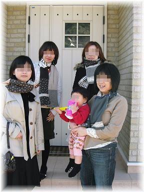 2008年02月16日_CIMG0362