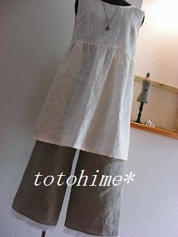 2008年06月18日_CIMG0573