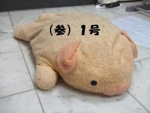 029 ぺ