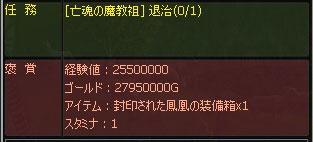 090825-6.jpg