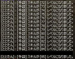 090825-9.jpg