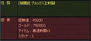090905-11.jpg