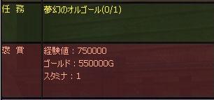 090905-12.jpg