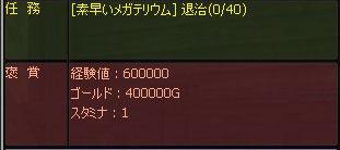 090905-4.jpg