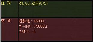 090905-9.jpg