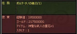 090908-16.jpg
