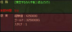 090908-2.jpg