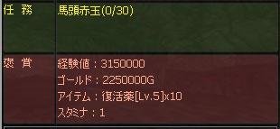 090908-4.jpg