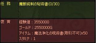 090908-7.jpg