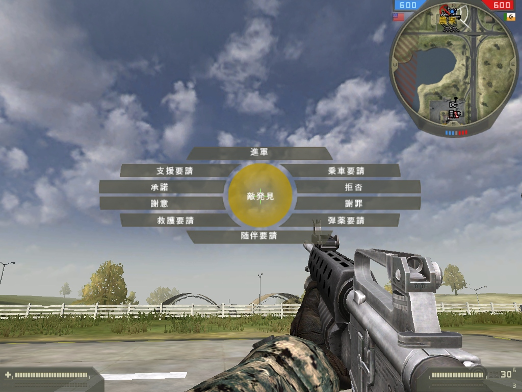 bf2報告画面