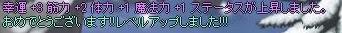 サブ:弓42Lv