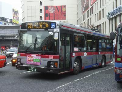 渋谷駅にて