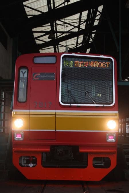 7117F.jpg