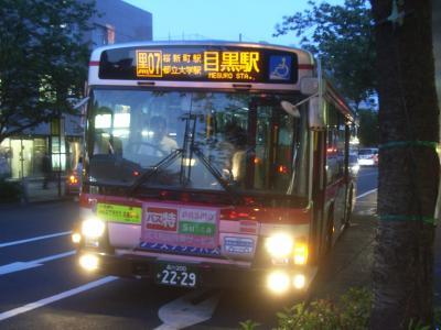 桜新町駅にて撮影