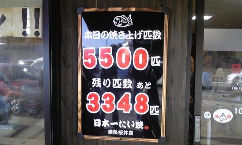 090315_1549+01_convert_20090912020039.jpg