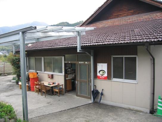 三島製麺所外観