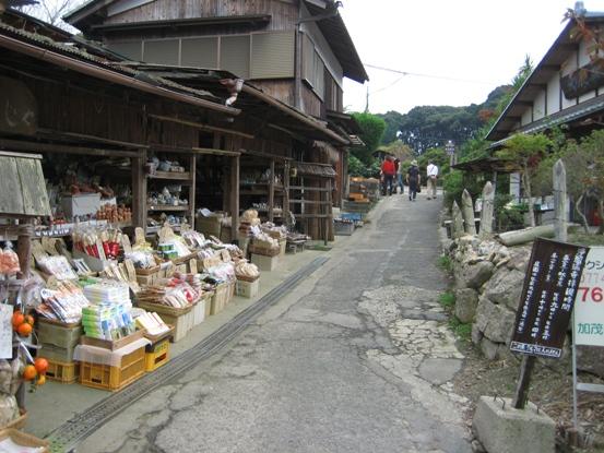 浄瑠璃寺みやげ物店